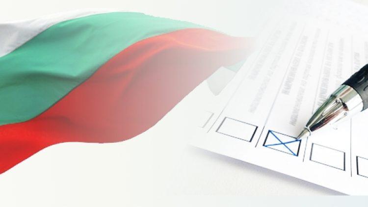 Обръщение на посланик Марин Райков във връзка с предстоящите на 4 април избори за НС