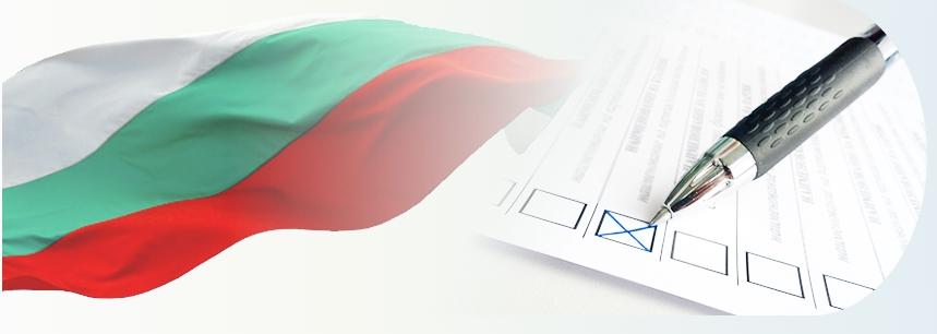 Указания на МЗ за провеждане на изборите на 4 април 2021 година в условията на пандемия от COVID-19