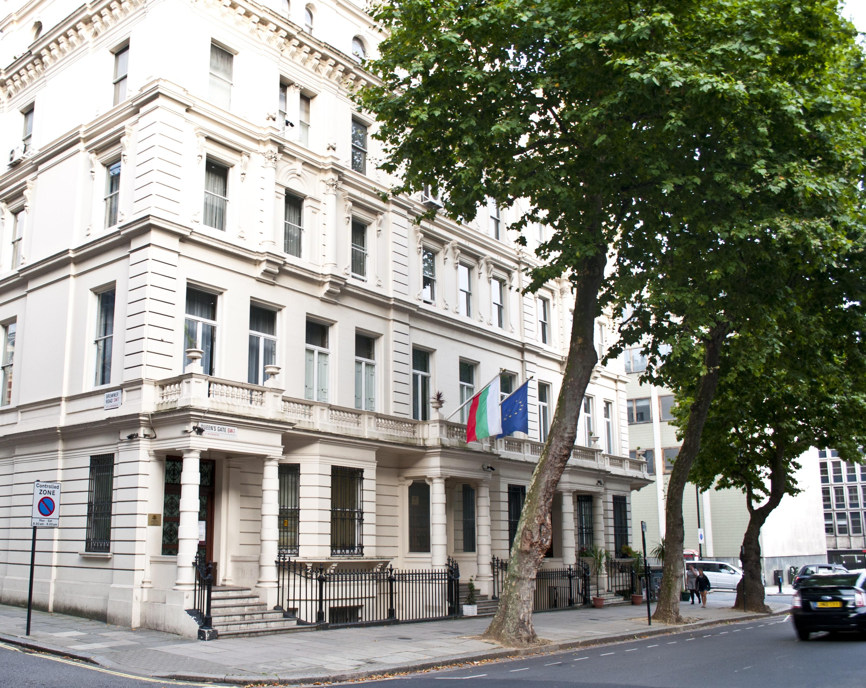 embassy-1