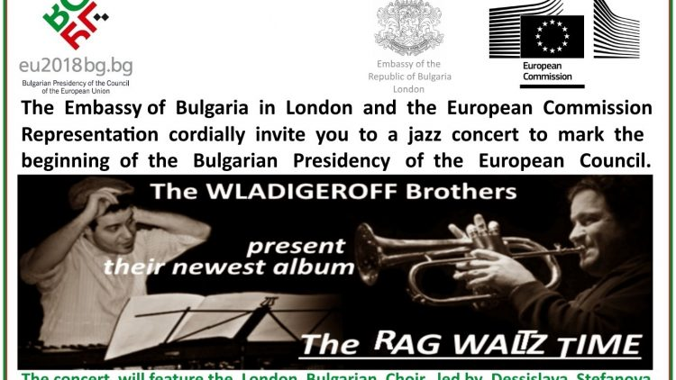 Concert to mark the start of the Bulgarian Presidency of the European Council