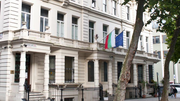 Информационна среща за българските граждани относно техните права след Брекзит