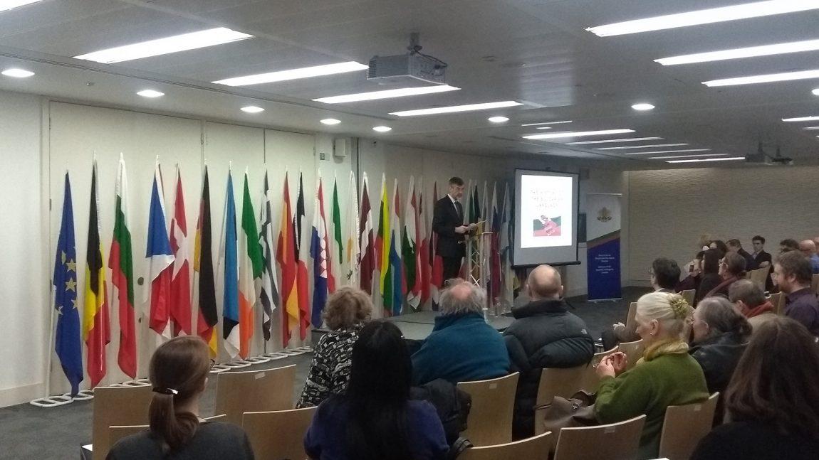 Bulgarian Language Evening in London