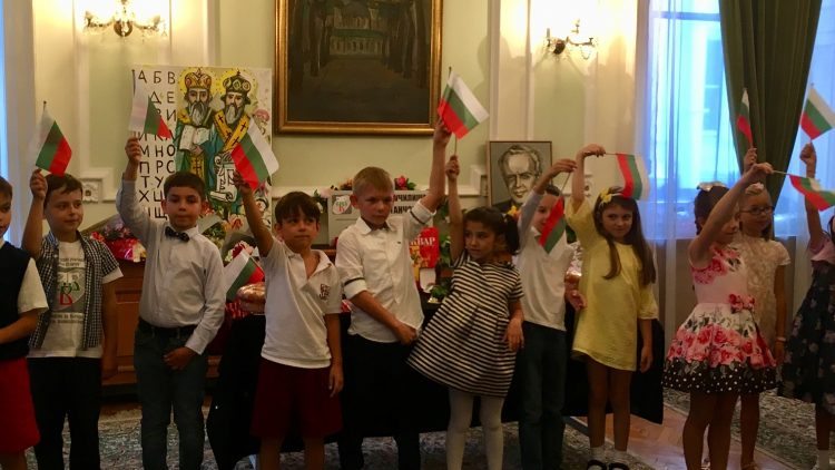 """Откриване на учебната година в БУ """"Иван Станчов"""" към Посолството на България в Лондон"""