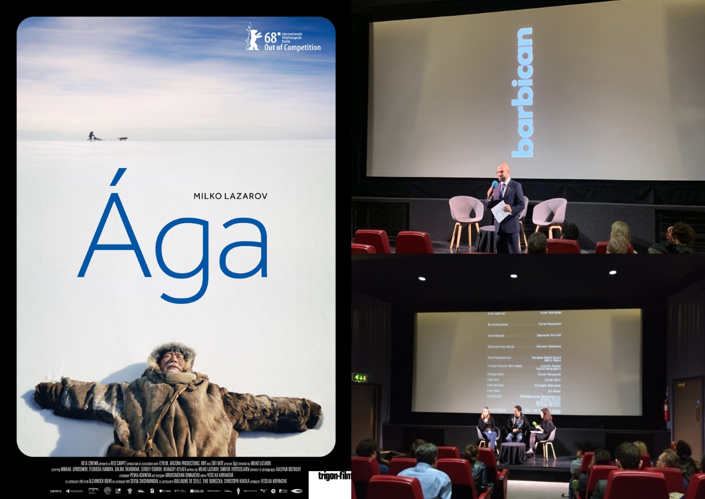 Aga-2019-London-Barbican