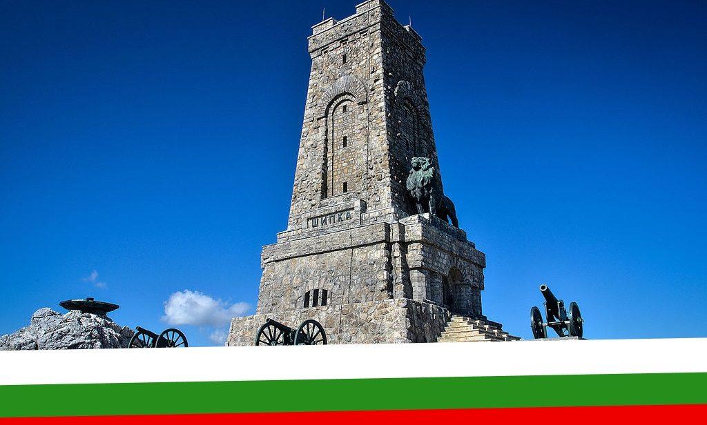 Тържествено отбелязване на националния празник на Република България в Лондон