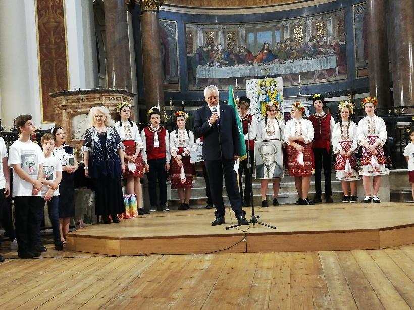 Отбелязване на 24 май в Посолството на България в Лондон