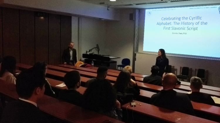 Public Lecture about the Cyrillic Alphabet at UCL