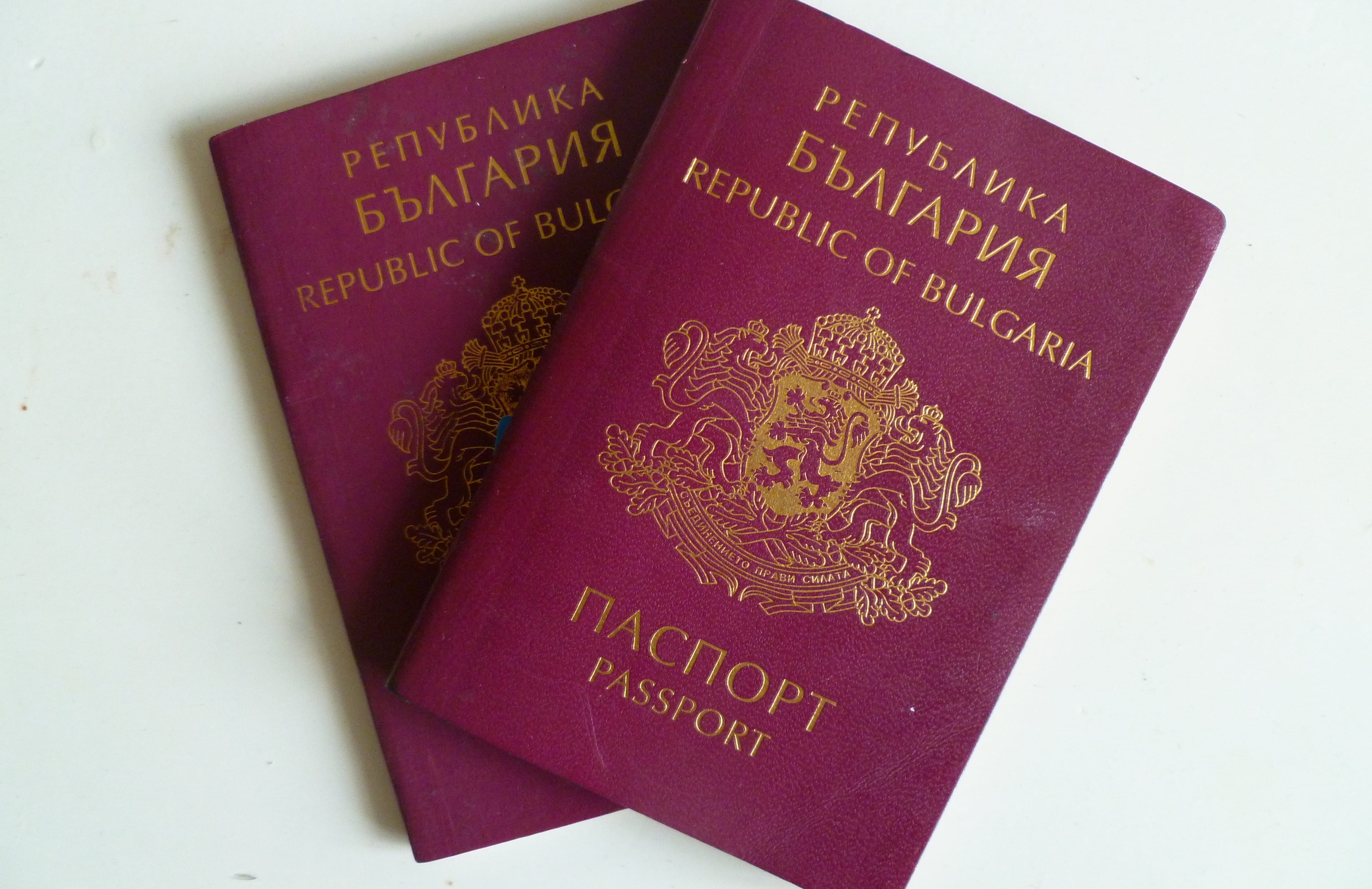 Bulgarian-passport-passports-photo-Clive-Leviev-Sawyer-e1349387453169