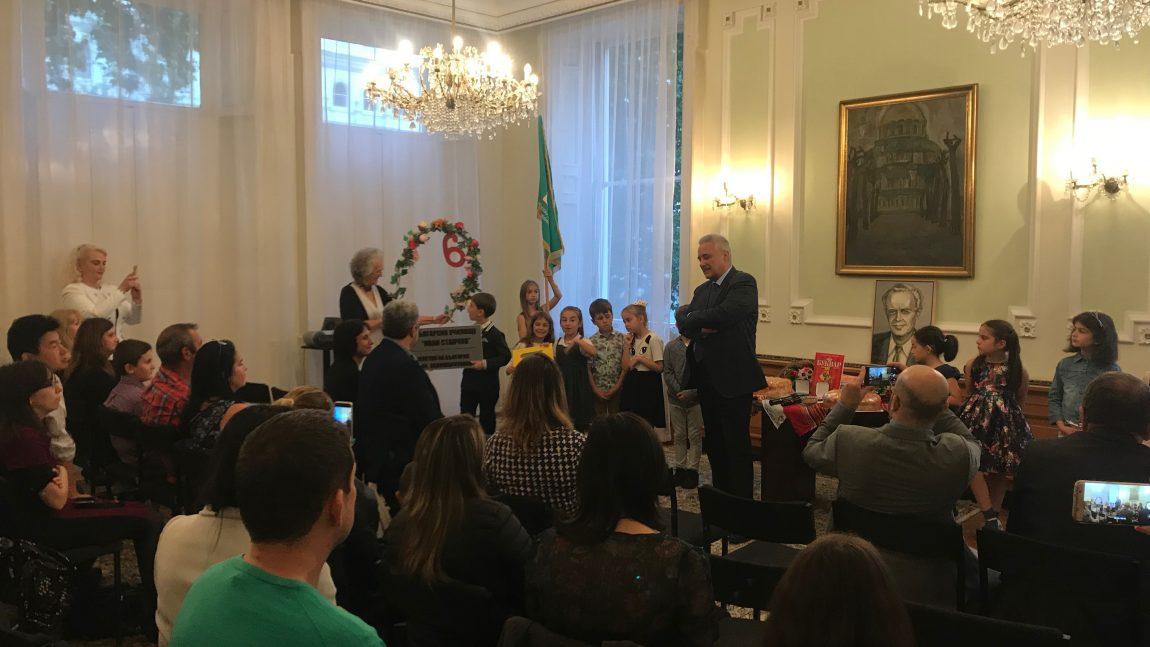 """Откриване на учебната година на Българско училище """"Иван Станчов"""" към Посолството на България в Лондон"""