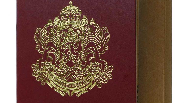 ВАЖНО СЪОБЩЕНИЕ! Подаване на заявления за български лични документи онлайн