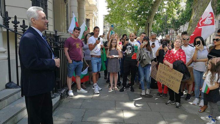 Проведен на 12 юли 2020 г. протест на български граждани пред Посолството в Лондон