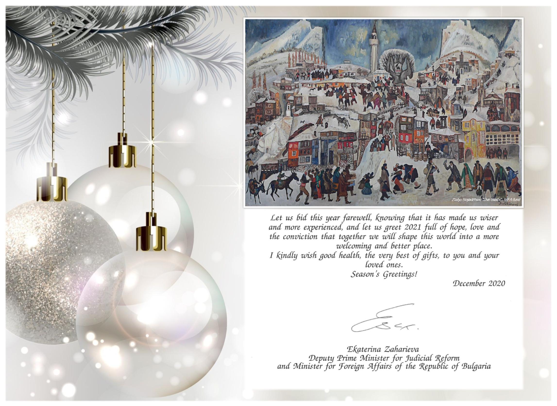Christmas-Card_Final_BG1-2-1