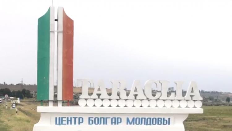 Покана от българската общност в Република Молдова към българите по света за контакти и инвестиции