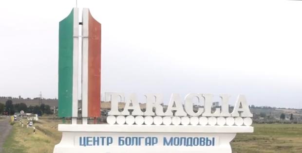 Welcome_to_Taraclia