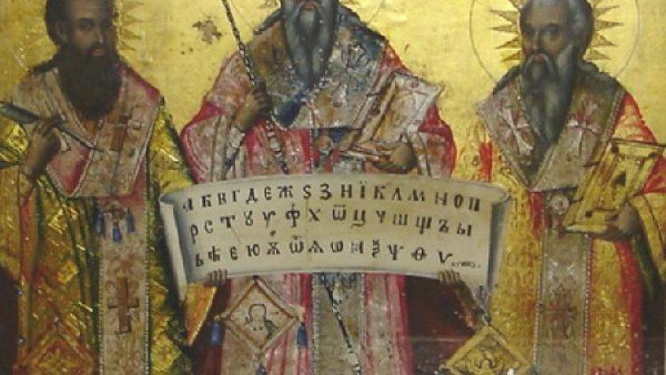 24 май – Ден на светите братя Кирил и Методий, на българската азбука, просвета и култура и на славянската книжовност